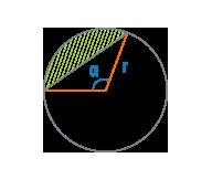 Радиус и угол сегмента круга