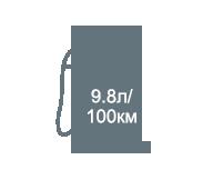 Вычислить, рассчитать расход топлива на 100 километров