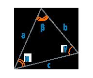 Сторона треугольника