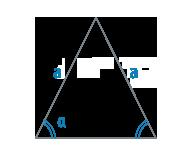 Сторона равнобедренного треугольника