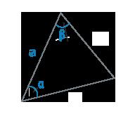 Два угла и сторона треугольника A